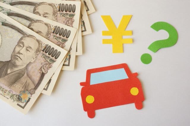 交通事故にあったときに相手へ請求できる金額は?